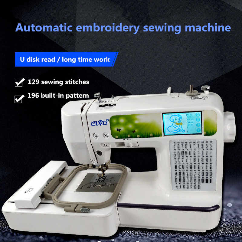 Industrial computer embroidery sewing machine. Private custom embroidery machine.  U disk reading Commercial sewing machine.