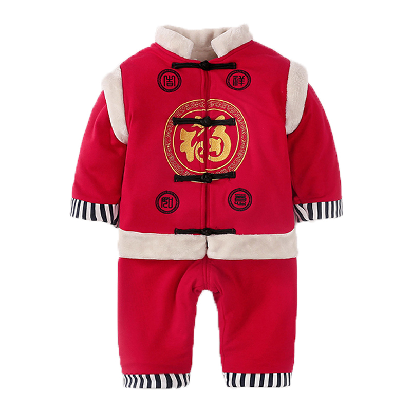 Tang Costume Winter Baby Rompers Cotton Baby Boy Clothing Set Roupas Bebe Infant Jumpsuits Baby Girl Clothes Newborn Clothes tribros winter style baby clothes baby girl boy clothes cute bear hoodie thicken jumpsuits baby costume coveralls rompers