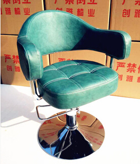 Hairdressing Chair. Beauty-care Chair. The Haircut Chair.