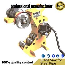 Legering cirkelzaagblad voor Electro-hydraulische pijp cutter accessoires Hoge sterkte snijden blade alloy stalen messen