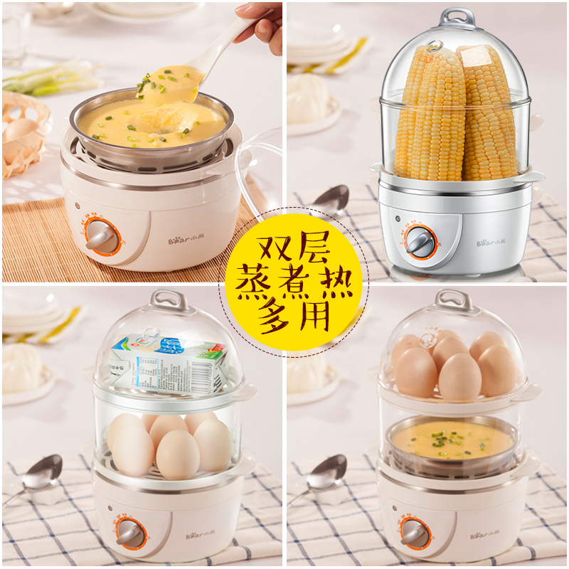 Bear Portable Mini Egg Boiler 2 Layer 360W Timing Automatic Power-off Mini Steamer Egg Custard Machine Hot Milk Seafood bear multi egg boiler double layer timing automatic power off of large capacity mini steamer egg custard multi cooker