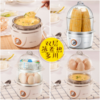 Bear Portable Mini Egg Boiler 2 Layer 360W Timing Automatic Power off Mini Steamer Egg Custard Machine Hot Milk Seafood