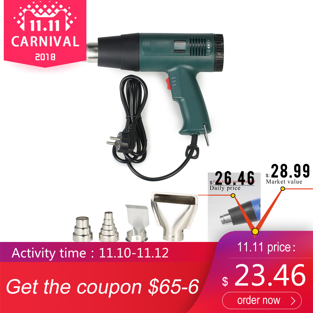 1800W Digital Hot Air Gun AC220V Temperature-controlled Heat Gun Hair dryer Soldering hairdryer Gun build tool with 4pcs Nozzle 1800w ac220v new high quality digital hot air gun temperature controlled portable heat gun soldering hairdryer gun power tools