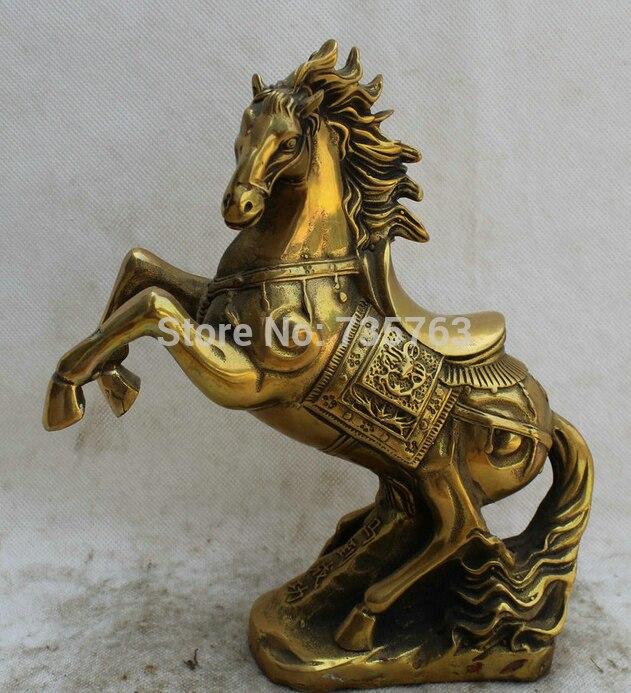 Xiuli 001130 9 Chinese Brass Success Running Fengshui Zodiac Year Horse Sculpture Statue