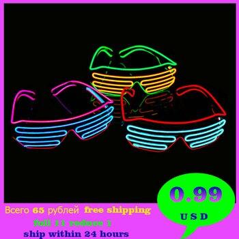 Gafas EL Wire Neon 2020, gafas EL Wire Neon, gafas de LED iluminadas, lentes Rave, disfraces, gafas de DJ, decoración para fiestas de cumpleaños