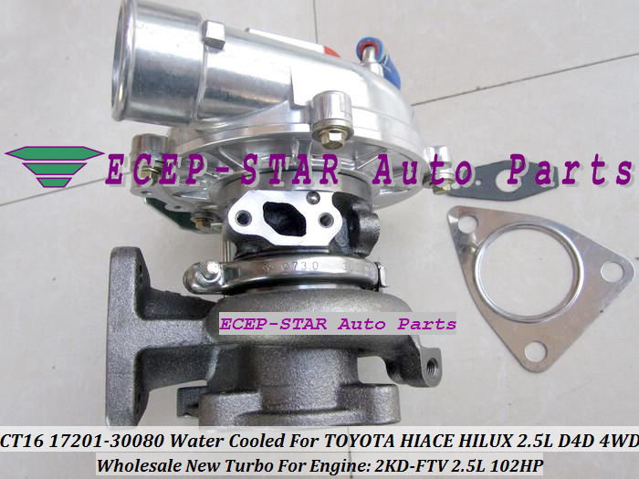 Free Ship Water Cooled CT16 17201-30080 17201 30080 Turbo For TOYOTA Hi-Lux Hi-ACE Hilux Hiace KDH222 2KD 2KD-FTV 2.5L D4D 4WD
