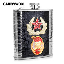 CARRYWON Patrón Emblema Soviético CCCP Petaca de Cuero Negro de La Cadera Al Aire Libre Militar Deportes Portátiles Beber Frascos 7 oz Whisky Frasco