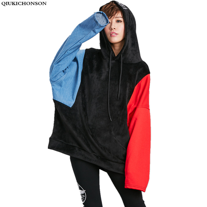 Thicken pleuche hoodies women 2018 winter sweatshirt harajuku patchwork color plus size fleeces batwing sleeve zip design tops