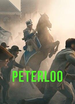 《彼铁卢》2018年英国剧情,历史电影在线观看