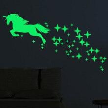 Aydınlık çıkartmalar karikatür Unicorn at yıldız desen yaratıcı oyma floresan Sticker tatil festivali güzel duvar çıkartması