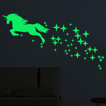 Luminous Stickers Cartoon Unicorn Horse Star Pattern Creative Carved Fluorescent Sticker Holiday Festival Lovely Wall Decal