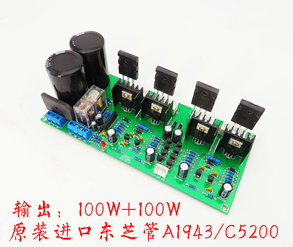 Intellective 100w+100w A1943 Back To Search Resultsconsumer Electronics C5200 Toshiba Tube 2.0 Channel Power Amplifier Board