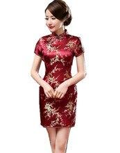 Shanghai Story Plus Size fashionable Qipao Dragon phoenix phenix print faux silk dress short cheongsam dress Qipao 6 color