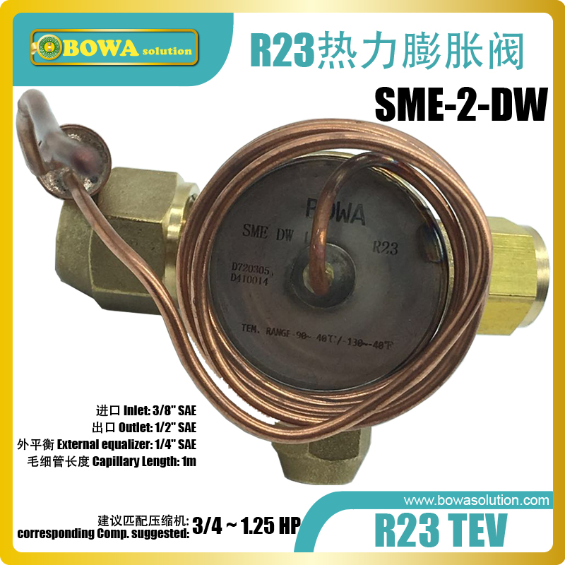 R23 thermal expansion valve provide excellent throttle solution for ultra low temperature freezer easy to achieve