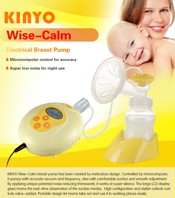 2020 KINYO in Style Advanced Electric Breast Pump mamadeiras para nipple sucking breast feeding baby product single Breast Pumps