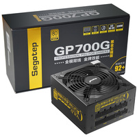 Segotep GP700P 80plus Gold PSU Full Modular Power Supply Desktop PC 600W ATX 12V Active PFC Wide Range 100 240V for Computer