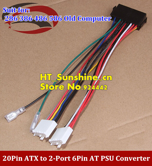 Free Shipping 50PCS/LOT 20Pin ATX to 2-Port 6Pin AT PSU Converter Power Cable Cord for 286 386 486 586 Old Computer 50pcs lot d20ne03l d20ne03l to 252