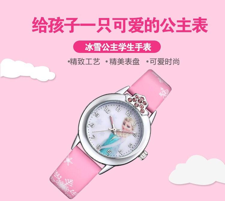 Многофункциональный Детская Мода Прохладный часы Для мальчиков и девочек светящаяся электронные часы в начальной высокого качества