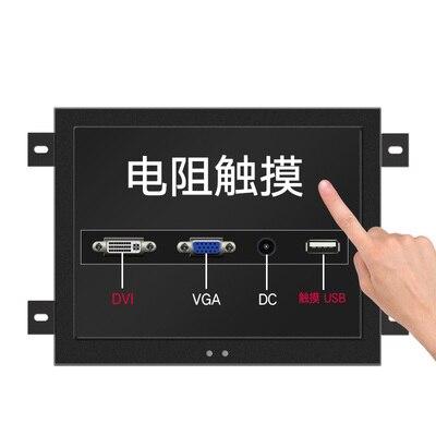 Frais supplémentaires pour le moniteur, mise à niveau vers l'écran tactile