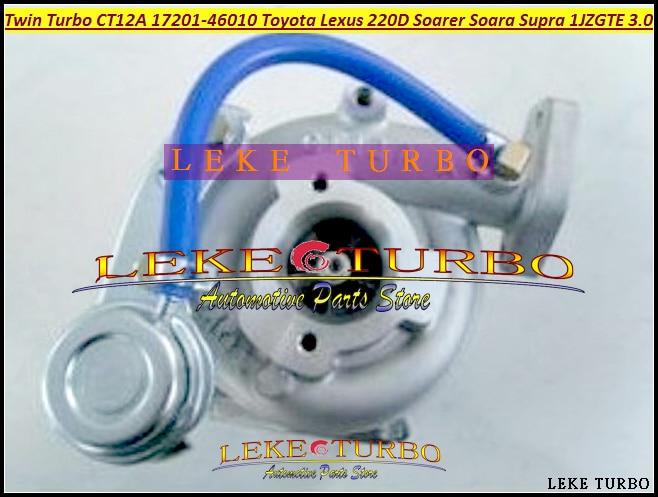 Twin Turbo CT12A 17201-46010 Turbocharger For TOYOTA Chaser Cresta Soarer Supra Verossa Mark Lexus 220D 90- 1JZGTE 1JZ-GTE 2.5L high performance new air flow meter map sensor for toyota 1jzgte jzx100 supra ls400 22250 50060 2225050060 197400 0050