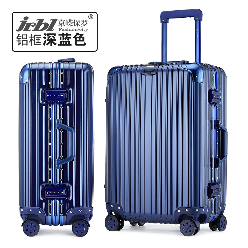 26 inches Aluminum frame pull rod box universal wheel suitcases; male and female luggage suitcase boarding lockbox