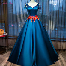 JULIA KUI Vintage Satin Ball Gown Quinceanera Dresses
