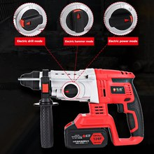 цена на 20V Electric Impact Drill Rotary Hammer Brushless Motor Cordless Hammer Electric Drill Power Tool Electric Pick Switch Freely
