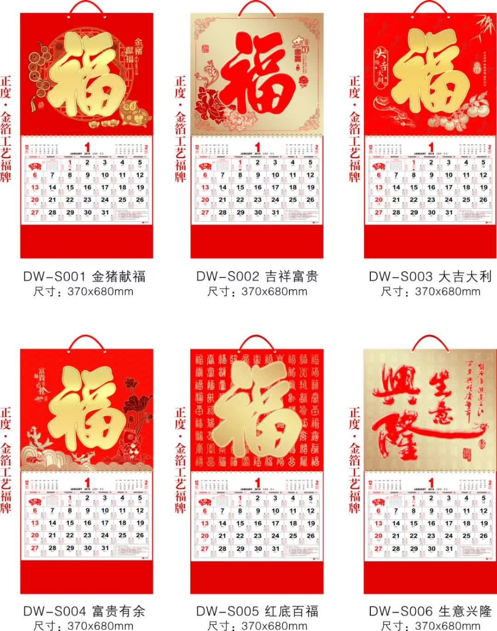 Wholesale 2019 wall calendar 12monthly calendar tags printing china Fu calendar 50pieces/lot 23full silicone vinyl reborn baby doll toys play house reborn girl boy babies kids child brithday christmas gift girls brinqued