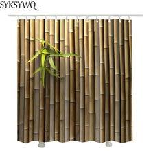 Cortina de baño de bambú de puerta de envío directo tela impermeable de poliéster de alta calidad 3d Cortina de ducha de baño larga para niños