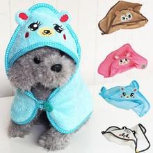 Милое вышитое дизайнерское теплое Флисовое одеяло для питомцев с принтом медведя и щенка, мягкое одеяло для кровати, уютное одеяло для собачки, полотенце для ухода за домашними животными