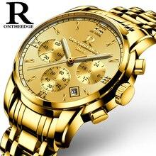 Для Мужчин's кварцевые часы золотые Повседневное Бизнес Нержавеющаясталь наручные часы Новый модные часы для мужчин Для мужчин часы на краю Элитный бренд