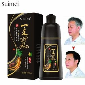 Image 3 - SUIMEI Marke 500ML Extrakt Organische Ginseng Permanent Schwarz Haar Shampoo Keine Nebenwirkung Schnell Schwarz Haar Farbstoff Anti Weiß haar