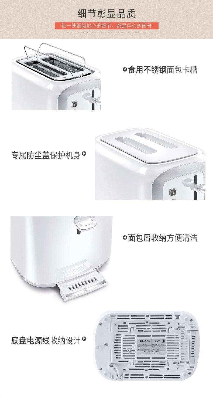 Toaster Home Breakfast Machine Electrolux/ Electrolux ETS3505W Mini Toaster Oven Toast 10