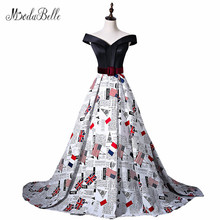 modabelle Modabell Black Special Pattern Prom Dresses