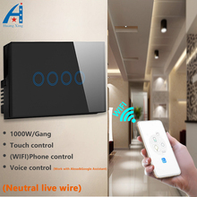 AU/US Standard 4 Gang Wifi Wall light Switch 2.4G, Wireless smart App Control Switch with Alexa Google Assistant voice control au us 3 gang wifi control touch switch wallpad support phone app alexa google home ios android 3 gang au wifi wall switch panel