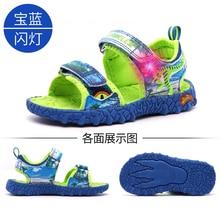 Dinoskulls динозавров обувь для мальчиков сандалии светодиодный свет обувь Детская летние сандалии с открытым носком детская повседневная одежда пляжные сандалии мягкой подошвой