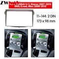 Автомобильный dvd-плеер рамка для 2007-2015 HYUNDAI STAREX/H1 2DIN Серебряный Авто AC черный LHD RHD Авто радио мультимедиа NAVI fascia