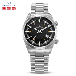 Image 1 - Seagull Date Dual Time Zone GMT Luminous Hands ST2130 Movement Automatic Mens Watch 816.582 Black Dial
