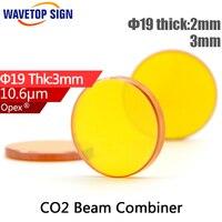 10 6um Laser Beam Combiner Mirror 19 1 2mm 19 1 3mm Co2 Laser Beam