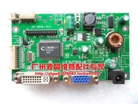 Frete Grátis> Original 100% Testado Trabalho I2408/ml2324d JRY MR58L V6.2 energia de alta tensão placa integrada|plate grinder|plate set|plate model -