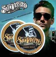 SUAVECITO Hair Pomade Strong style restoring Pomade Hair wax skeleton cream slicked oil mud keep hair men oil no original
