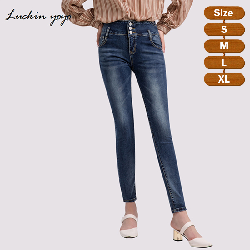 Lukin yoyo Hohe Taille Frauen Kleidung Jeans Hosen Mode Hohe taille Frauen Jeans Skinny Slim Dame Jeans Casual Bleistift Jeans