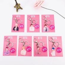 BTS Bias Persona Keychain (14 Models)