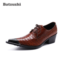 6.5cm High Heel Men Leather Shoes Metal Toe Brown Business Genuine Leather Men Dress Shoes Oxfords Zapatos Hombre, Size 46 opp 2017 men s leather dress shoes patent leather with buckle casual dress shoes low heel zapatos hombres oxfords for men