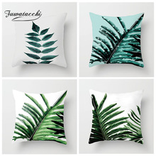 Fuwatacchi Plant Cushion Cover Palm Leaves Pillow for Sofa Car Home Bedroom Decoration Soft Square  White Pillowcase