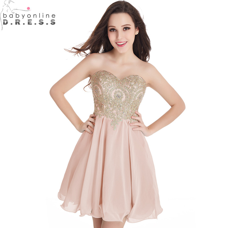 Online Buy Wholesale homecoming dress from China homecoming dress ...
