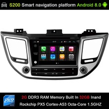 Android 8.0 system PX5 Octa 8-Core CPU 2G Ram 32GB Rom Car DVD Radio GPS Navigation for HYUNDAI TUCSON 2015-2018