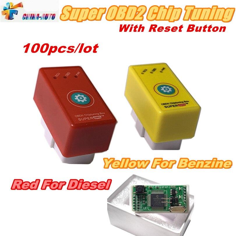 DHL Livre 100 pcs Super OBD2 Tuning Chip Box Plug Unidade de Alta Qualidade Nitro OBD2 Ecoobd2 Tuning Chip Ferramenta Suporte multi-Carros da marca