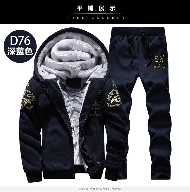 RLYAEIZ nouveaux hommes Sportswear grande taille 4XL hiver hommes ensembles survêtements 2017 décontracté sport costume hommes polaire sweats à capuche chauds + pantalon - 2