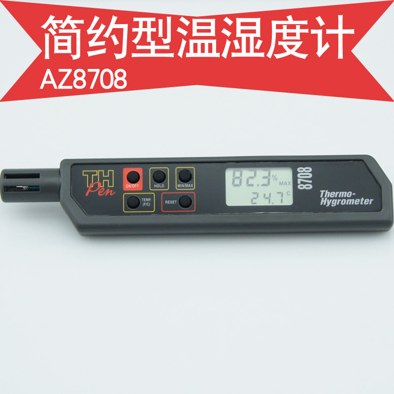 AZ-8708 Pen Type Temperature and Humidity Meter/Condensation Temperature And Humidity Meter/Hygrometer цена
